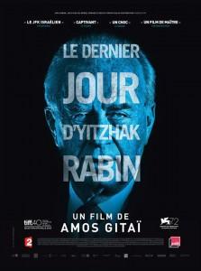 2016-affiche-le-dernier-jour-d'itzak-rabin