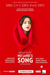 2016-affiche-no-lands-song